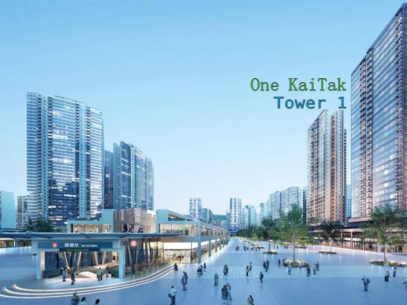 kai tak development 啟德發展區 kai tak development area - 2018 - duration: 5:01 morgan chan 2,622 views 5:01 kai tak airport now - duration: 4:10.